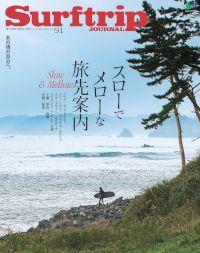 SURFTRIP journal