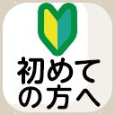 Pen 11月1日号 雑誌紹介 Dマガジン
